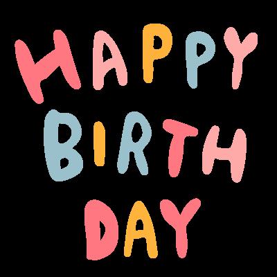 Happy Birth Dayの文字イラスト 10秒でざいん Com
