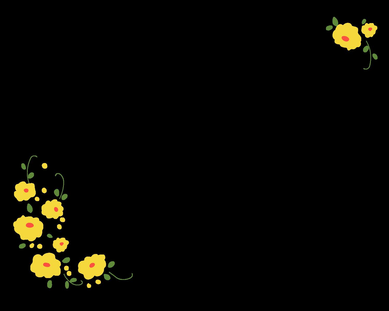 手描き風の黄色い花のフレーム枠 10秒でざいん Com